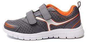 0805c108a8f6 Bien choisir les souliers et les sandales pour enfant
